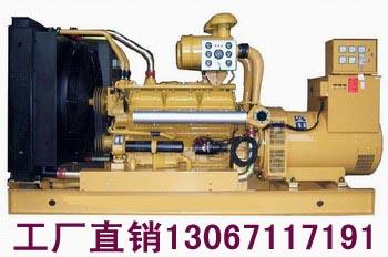 600KW卡德杰柴油发电机